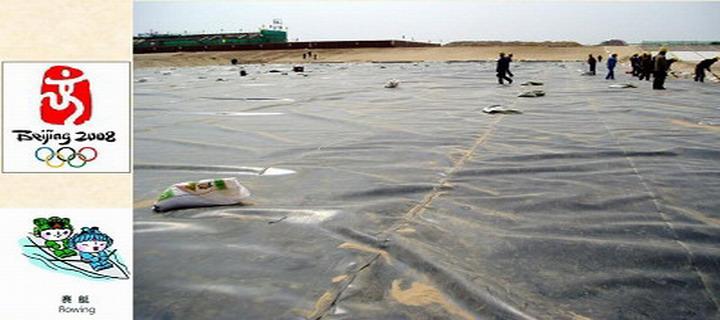 Nos Jogos Olímpicos de Geomembranas Instalação por Simon Maquinários (Chinesa) Fabrica Ltda
